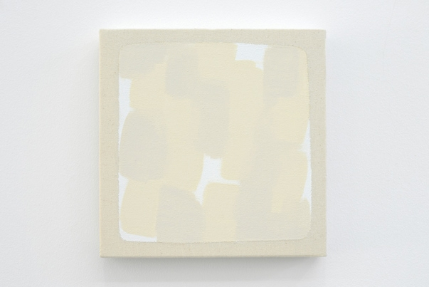 http://www.hugopernet.com/files/gimgs/th-21_Peinture, acrylique sur toile 20x20 cm, 2013 web.jpg
