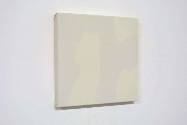 http://www.hugopernet.com/files/gimgs/th-69_Peinture, acrylique sur toile 20x20 cm, 2014 copie web.jpg